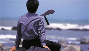 如何有效缓解焦虑症