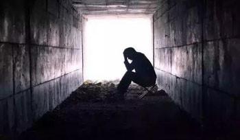 轻度抑郁症如何治疗