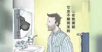 患者要怎么面对抑郁症的出现
